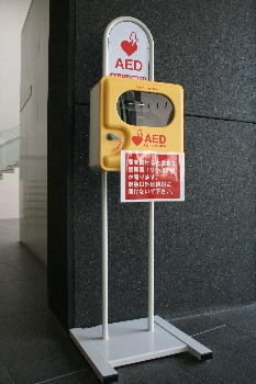 AEDの設置場所はチェックしておいてくださいね!!