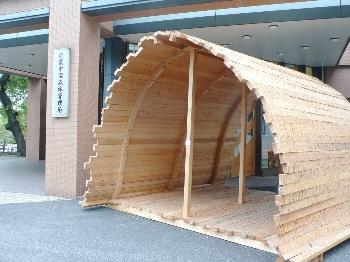 第4回 木の造形展が開催されました!!