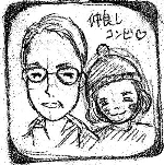 3日目・染織・紙スキ1