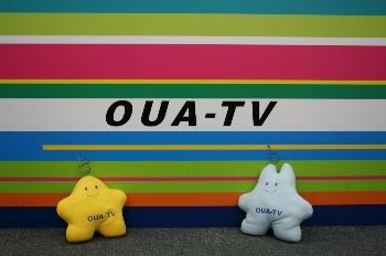 OUA-TVの裏側が見られるかも?!