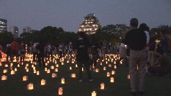 大阪城がほのかなろうそくの光でライトアップ!!
