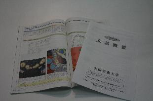 入試ガイドには先輩たちの作品も載っています!