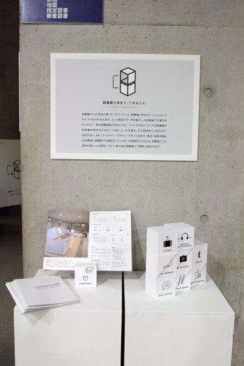 1102toshokan003.jpg