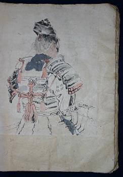 菊池契月(1879~1955)筆 武具図粉本帳交