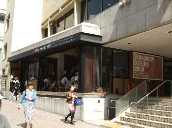 トーキョーワンダーサイト渋谷