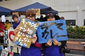 詳しくは、今夜更新する芸大学園祭の様子で!!