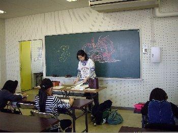 akatukashou004.jpg