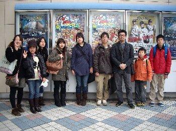 animetennjikai002.jpg