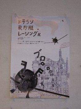 hirano002.jpg