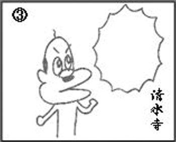 kankou3.jpg