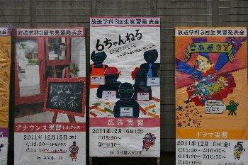 koukokujisshuu002.jpg