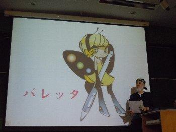 kyarazou001.jpg
