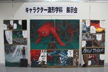 kyarazou003.jpg