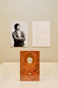 日置智也さんの作品『MJ,0606』