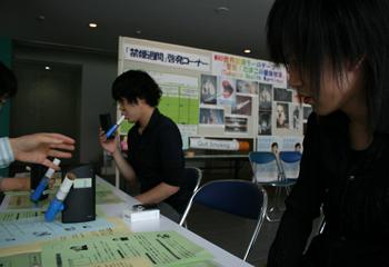 tabako2.JPG