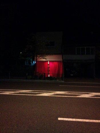 OKADAakiko_exterior.jpg