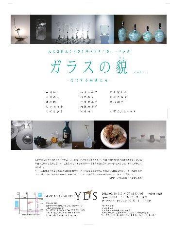 YDS.jpg