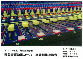 butaon2012.jpg