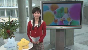 tv112kokuti4.JPG