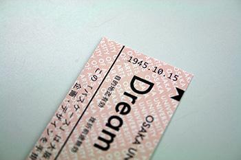 506f6df05a4fb1 ちなみにこの日付が何の日かは、みなさんお気づきになりましたか? 大阪芸術大学 ...