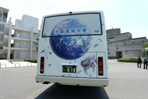 DSC_7056